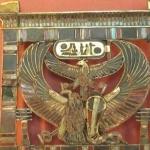 Pectoral de Ramsés II