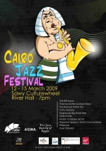 Cairo Jazz Festival Del 12 Al 15 de Marzo