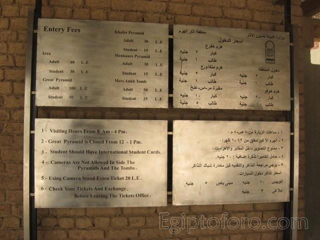 Egipto_2013_004