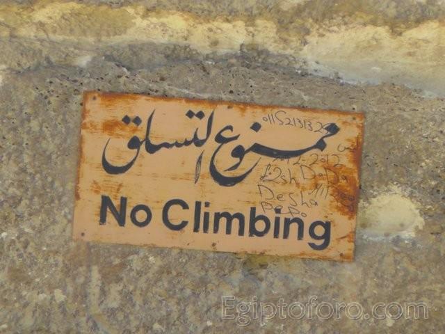 Egipto_2013_048