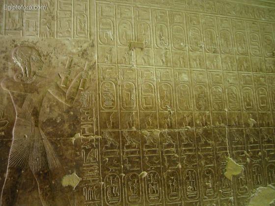 Ramses_II_lista_cartuchos_abydos