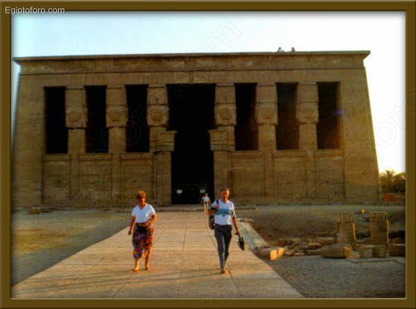 Templo_de_Hathor_en_Dendera