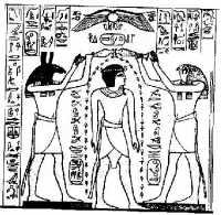 Horus_y_Seth.JPG
