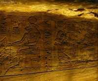 Interior_Abu_Simbel.jpg