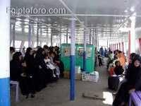 Cruzando_el_Nilo_en_el_ferry_de_Luxor.jpg