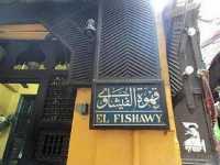 992_kalili_fishawi.JPG