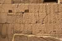 templo-de-karnak-113.jpg