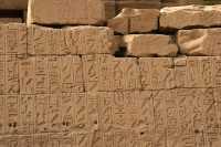 templo-de-karnak-114.jpg