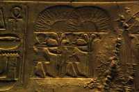 templo-de-luxor-amon-051.jpg