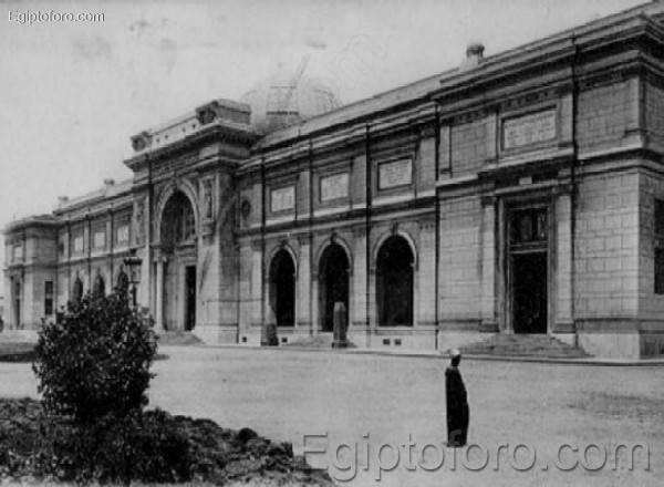 egyptianpercent20museum_866_en_1920