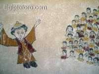 mural_iman_bahariya.jpg