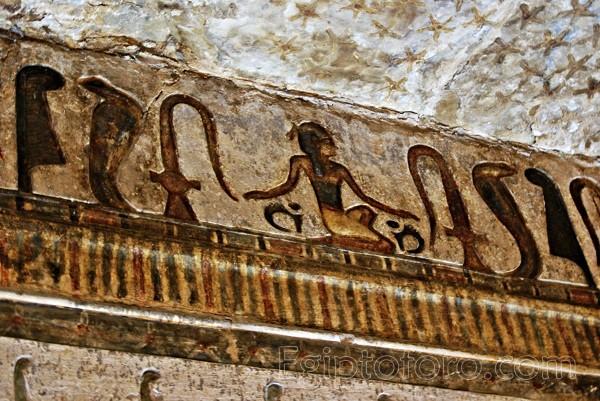 Deir_el_Medina-Templo_Hathor_7_