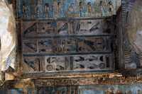 templo-de-dendera-034.jpg