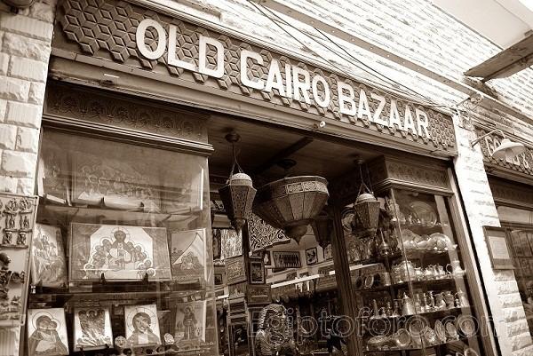 El_Cairo-Barrio_copto_2_