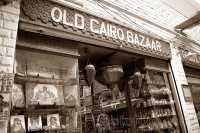 El_Cairo-Barrio_copto_2_.JPG