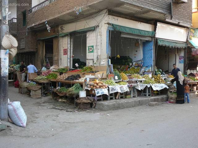 mercado-luxor