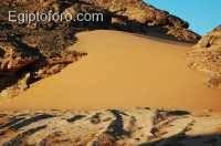 11-desierto-oriental-arabico.jpg