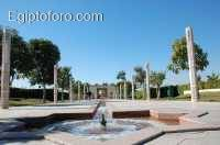0-parque-Al-Azhar.jpg