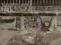 Templo_HATHOR_10.JPG