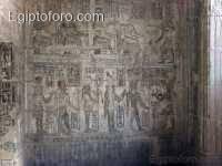 Templo_HATHOR_11.jpg