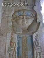 Templo_HATHOR_12.jpg