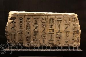 egipto21