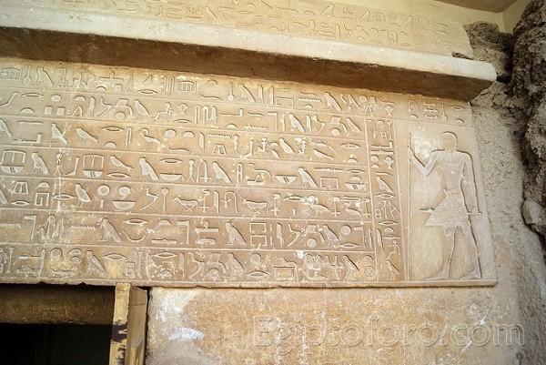 Giza-Mastaba_Idu_7_