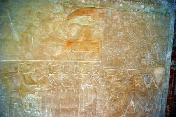 Giza-mastaba_Idu_10_