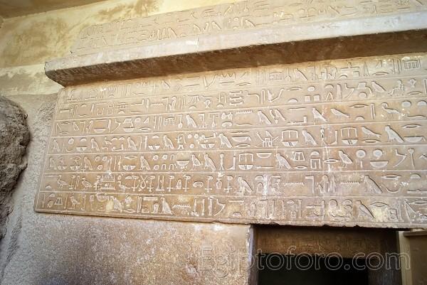 Giza-mastaba_Idu_8_