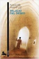 Palacio_del_Deseo.jpg