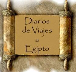 papiro.jpg