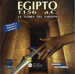 Egipto--1156-Ac-Pc.jpg