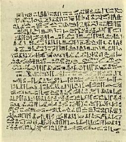 Imagen:Papiro-ebers.jpg