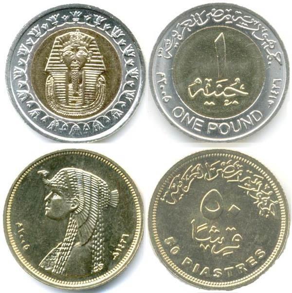 Monedas-de-egipto.jpg