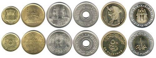 Monedas-egipcias.jpg